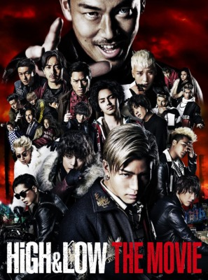 HiGH&LOW THE MOVIE