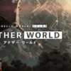 ANOTHER WORLD(HELLO WORLDスピンオフアニメ)