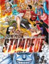 ONE PIECE STAMPEDE/ワンピース スタンピード
